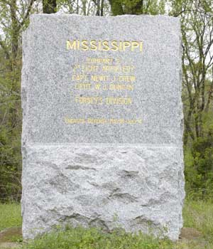 1st Mississippi Light Artillery, Company E Regimental Monument