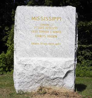 1st Mississippi Light Artillery, Company I Regimental Monument