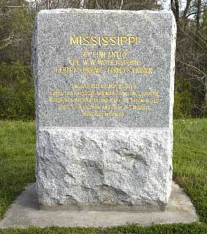 36th Mississippi Infantry Regimental Monument