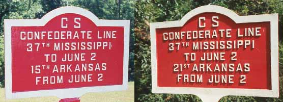 37th Mississippi Infantry Markers