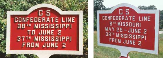 38th Mississippi Infantry Markers