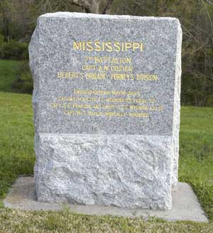 7th Battalion Mississippi Infantry Regimental Monument