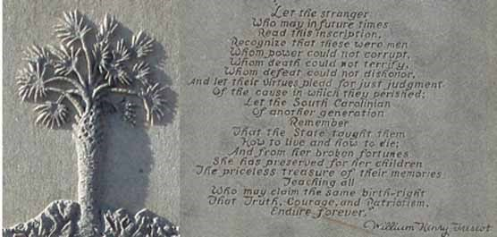 Inscription on South Carolina State Memorial