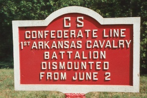 1st Arkansas Cavalry Battalion Position Marker