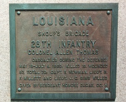28th/29th Louisiana Infantry Regimental Monument