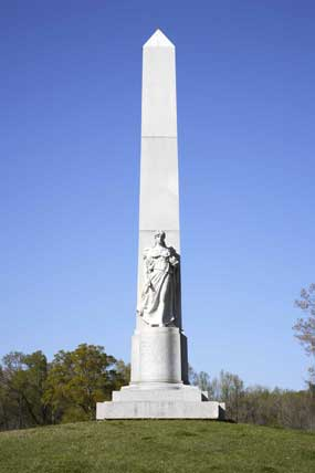 Michigan Memorial