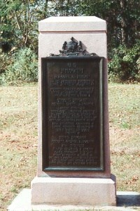 26th Missouri Infantry Regimental Marker