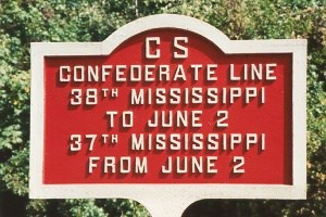 37th Mississippi Infantry Marker