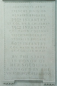 Tablet on the North Carolina State Memorial