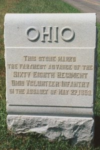 68th Ohio Infantry 22 May 1863 Assault Marker