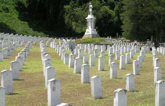 Soldiers' Rest Cemetery, Vicksburg City Cemetery