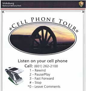 Cell Phone Tour