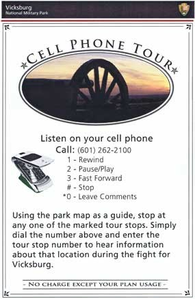Cell Phone Tour Instructions