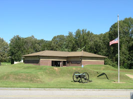 Vicksburg National Military Park Visitor Center