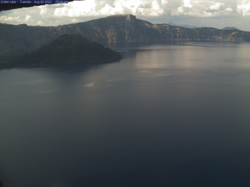 Sinnott Memorial Overlook webcam