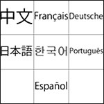Foreign Languages.
