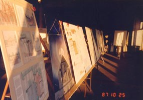 The designs were put on public display.