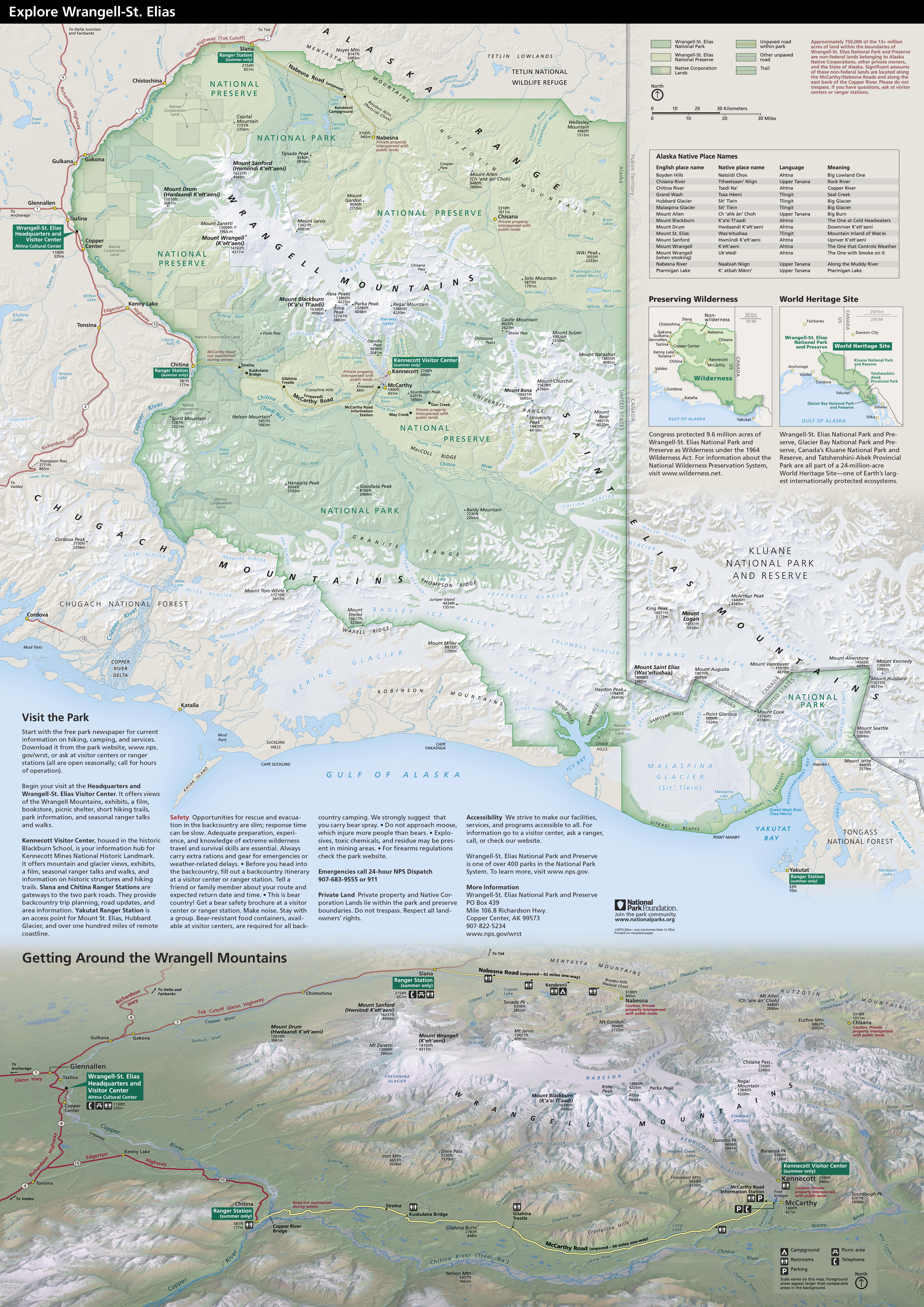 Park Map - park map