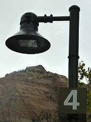 fully-shielded pole light fixture at the visitor center parking lot